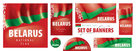 Vector set of banners with the national flag of the Belarus