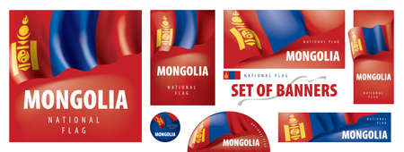 Vector set of banners with the national flag of the Mongolia