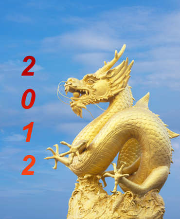 Great golden dragon