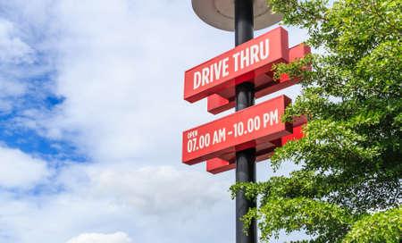 thru: Drive thru