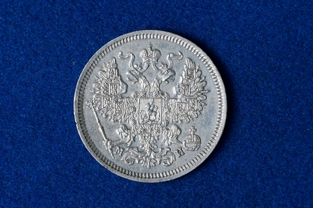 old Russian silver coin with an eagle