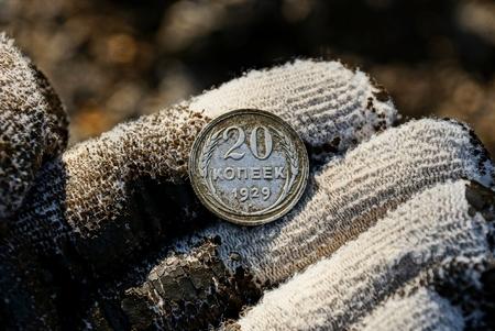 silver soviet coin