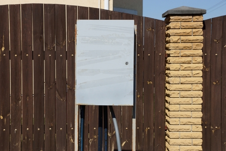electrical fence