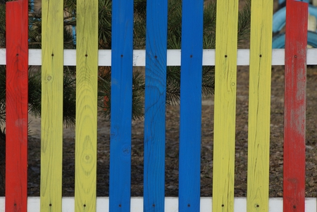 fence on the street