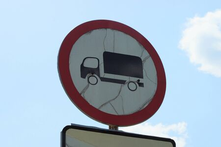 road sign prohibition of freight transport on an iron pipe against a blue sky