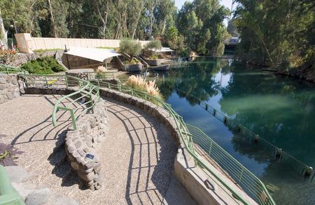 baptismal: The baptismal site Yardenit on the Jordan river