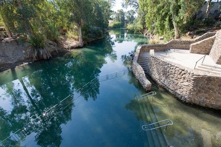 baptize: The baptismal site Yardenit on the Jordan river