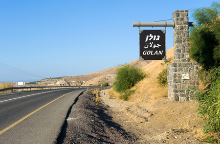 syria peace: Sign that you cross the border of the Golan Heights on road 92 on the east side of the sea of Galilee in Israel