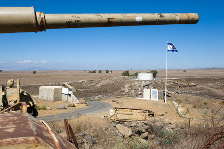 syria peace: Barrel of an old centurion tank on