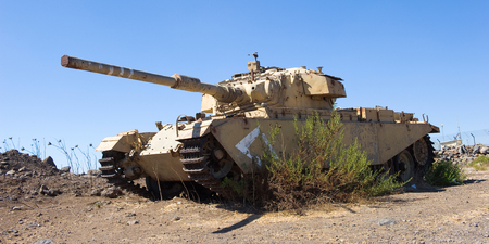 saki: Centurion tank left of the yom kippur war on Editorial
