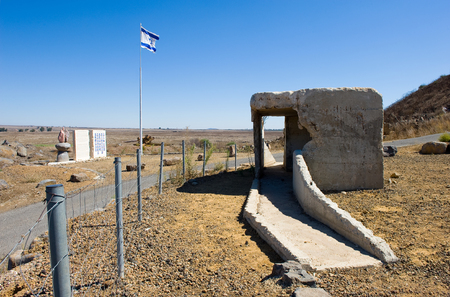saki: Tel e-saki memorial with bunker on the Golan Heights in Israel Editorial