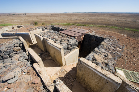 kippur: Remains of the yom kippur war on hill