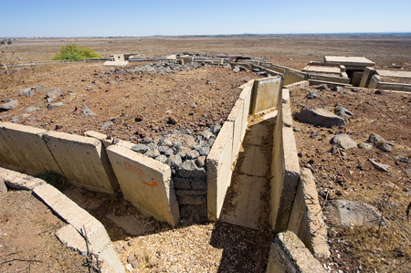 tal: Remains of the yom kippur war on hill