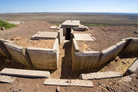yom: Remains of the yom kippur war on hill