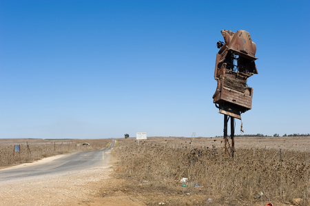 syria peace: Remain of the yom kippur war on