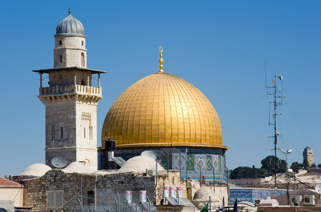 The dome of the rock on the temple square in Jerusalem as seen from the Jewisk quarter photo