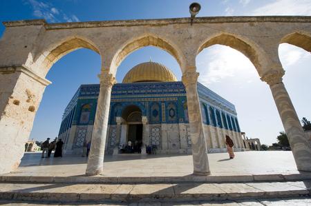 temple mount: JERUSALEM, ISRAEL - 08 OCTOBER, 2014: Dome of the rock on the Temple Mount in Jerusalem Editorial