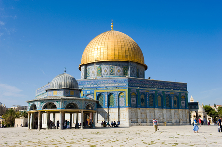 palestinian: JERUSALEM, ISRAEL - 08 OCTOBER, 2014: Dome of the rock on the Temple Mount in Jerusalem Editorial