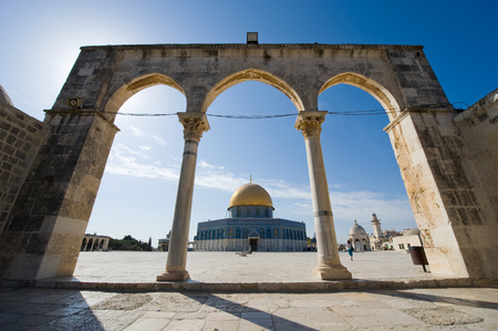 al aqsa: Dome of the rock on the Temple Mount in Jerusalem Stock Photo