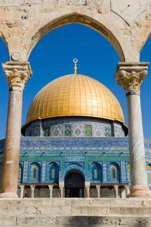 temple mount: JERUSALEM, ISRAEL - 08 OCTOBER, 2014: The cupola of the Dome of the rock on the Temple Mount in Jerusalem