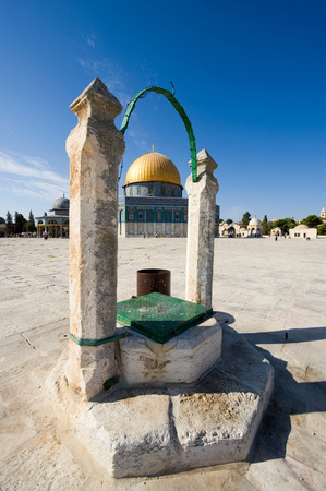 israeli: Well on the Temple Mount in Jerusalem with the dome of the rock in the background Stock Photo