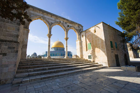 mohammad: Dome of the rock on the Temple Mount in Jerusalem Stock Photo