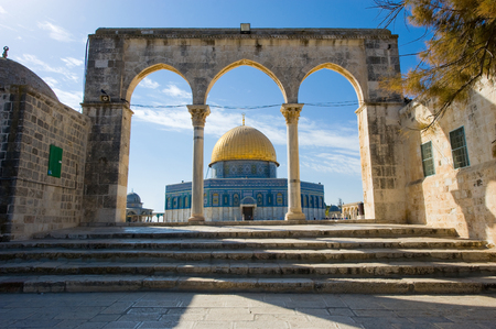 temple mount: Dome of the rock on the Temple Mount in Jerusalem Stock Photo