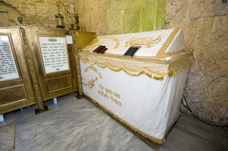 israelite: JERUSALEM, ISRAEL - 08 OCTOBER, 2014: The tomb of King David is located in a corner of a room on the ground floor remains of the former Hagia Zion an ancient house of worship on Mount Zion in Jerusalem