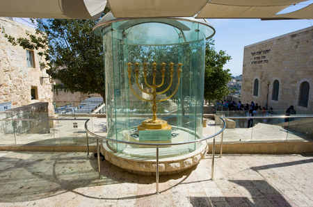 institute is holy: JERUSALEM, ISRAEL - 08 OCTOBER, 2014: The golden menorah outside of Editorial