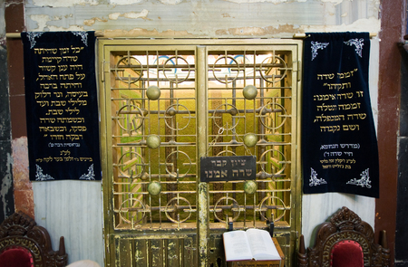 leah: HEBRON, ISRAEL, 10 OCT, 2014: The tomb of Sarah, wife of patriarch Abraham. The tombs of the patriarchs are situated in the Cave of Machpelah in Hebron Editorial