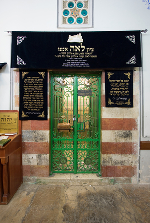 leah: HEBRON, ISRAEL, 10 OCT, 2014: The tomb of Leah, wife of Jacob. The tombs of the patriarchs are situated in the Cave of Machpelah in Hebron