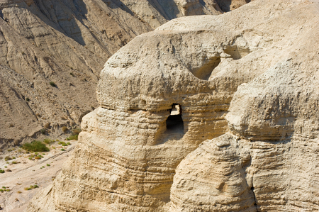 The scrolls cave of Qumran in Israel where the dead sea scrolls have been found Reklamní fotografie