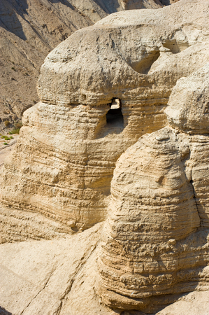 dead sea: The scrolls cave of Qumran in Israel where the dead sea scrolls have been found Stock Photo