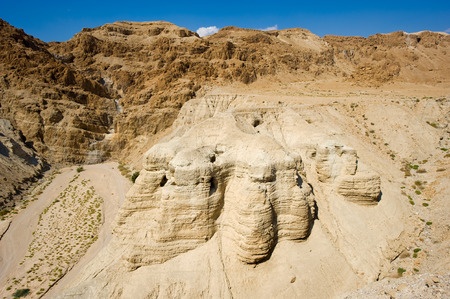 dead: The scrolls cave of Qumran in Israel where the dead sea scrolls have been found Stock Photo