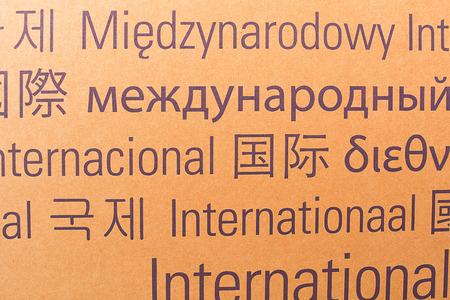 keyword: International Keyword Language Diversity on Shipping paper box Stock Photo