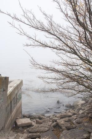 Autumn, walk in fog, provinces, town Volgodonsk Stock Photo