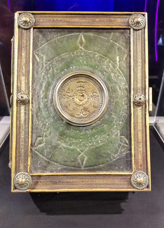 The Book of Cagliostro from Doctor Strange. Costume exhibition at the premiere of Disney and Marvels Avengers: Infinity War held at the El Capitan Theatre in Hollywood, USA on April 23, 2018.