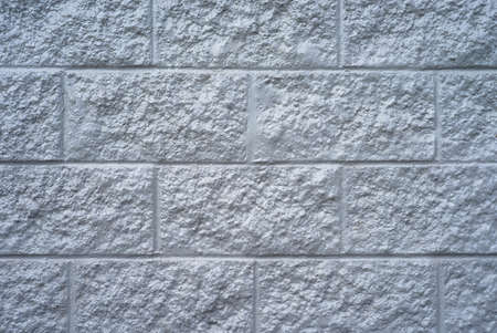 A concrete block masonry wall that is painted gray  Stock Photo - 13226749