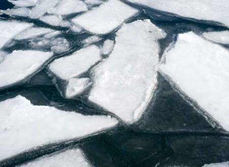 frigid: An assortment of ice chunks floating in Penobscot Bay in Searsport Maine.