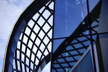 Guangzhou: Building mesh design, guangzhou Editorial