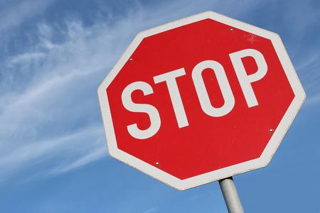 Deutsch Schild - Stop Standard-Bild - 51784427