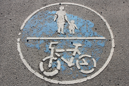 bikeway: German road sign: Shared use path