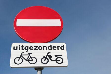 no entry: Dutch road sign: no entry Stock Photo