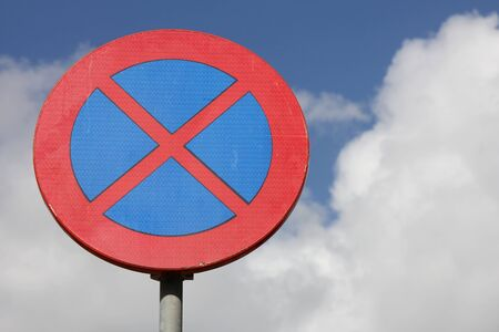 dutch: Dutch road sign: no stopping Stock Photo