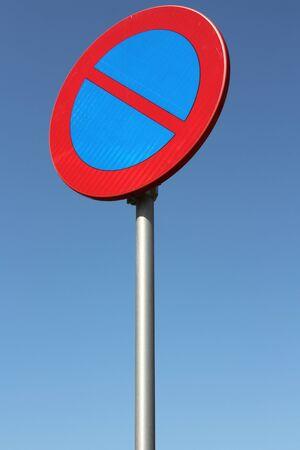 dutch: Dutch road sign: no parking Stock Photo
