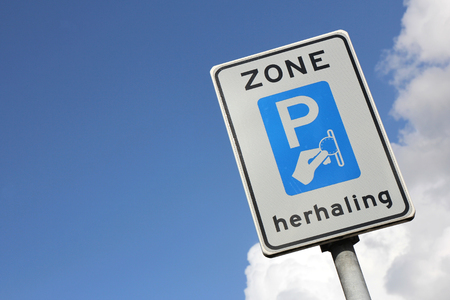 repetition: Dutch road sign: repetition of toll ticket parking zone Stock Photo