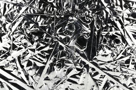 silicio: de alta pureza de silicio policristalino de Freiberg  Alemania por el uso del fondo
