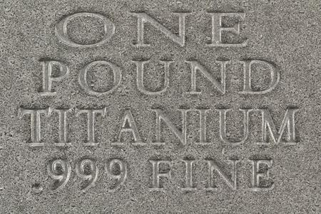 one pound titanium ingot Stock Photo
