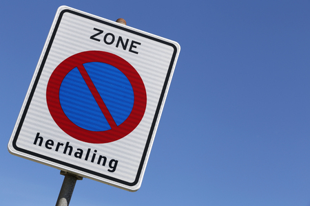 repetition: Dutch road sign: repetition of no parking zone Stock Photo