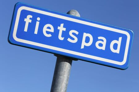 optional: Dutch road sign: optional cycle path Stock Photo